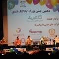 همراهی نان سحر با گابریک